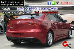 Mazda 3 4DR ปี 2005-10 ชุดแต่ง (RX8)1