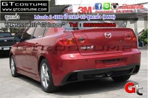 Mazda 3 4DR ปี 2005-10 ชุดแต่ง (RX8)3