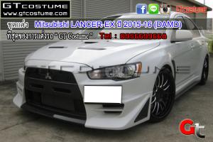 Mitsubishi-LANCER-EX-ปี-2015-16-(DAMD)1