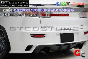 Mitsubishi-LANCER-EX-ปี-2015-16-(ING-1)2