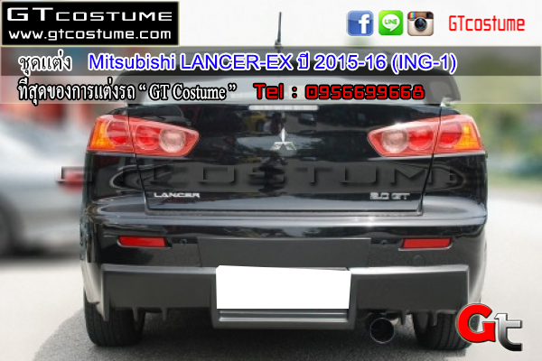 แต่งรถ MITSUBISHI LANCER Evo ปี 2015-2016 ชุดแต่ง Xtream