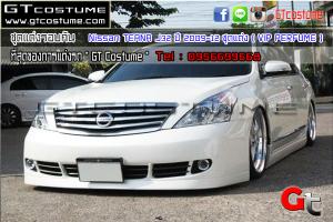 Nissan-TEANA-J32-ปี-2009-12-ชุดแต่ง-(-VIP-PERFUME-)-1