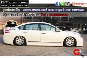 Nissan-TEANA-J32-ปี-2009-12-ชุดแต่ง-(-VIP-PERFUME-)-5