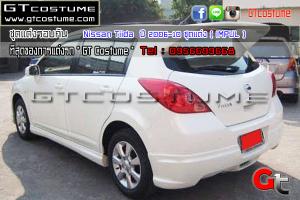 Nissan-Tiida--ปี-2006-10-ชุดแต่ง-(-IMPUL-)-5