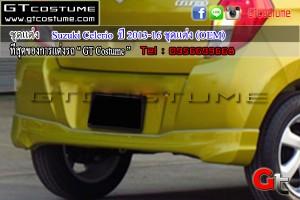 Suzuki Celerio  ปี 2013-16 ชุดแต่ง (OEM)1