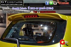 Suzuki Celerio  ปี 2013-16 ชุดแต่ง (OEM)