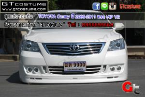 TOYOTA Camry ปี 2006-2011 ทรง VIP V2 2