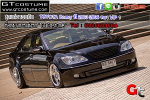 TOYOTA Camry ปี 2003-2006 ทรง Vip 2 2