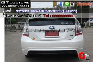 TOYOTA  Prius ปี 2009-12 ชุดแต่ง (Model V1)5