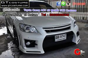 Toyota Camry ACV 40 ชุดแต่ง GTR Costume 4