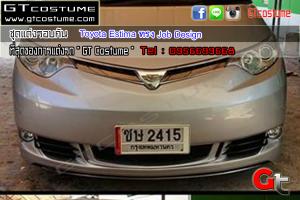 Toyota Estima ทรง Job Design 1
