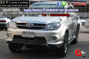 Toyota Fortuner ปี 2012-2015 ทรง Sportivo V2 1