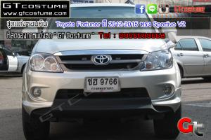 Toyota Fortuner ปี 2012-2015 ทรง Sportivo V2 2