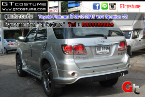 Toyota Fortuner ปี 2012-2015 ทรง Sportivo V2 4