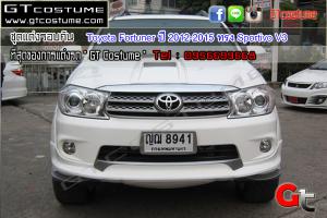 Toyota Fortuner ปี 2012-2015 ทรง Sportivo V3 2