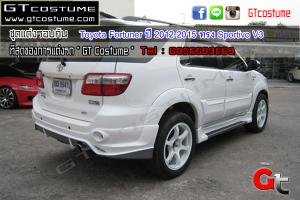 Toyota Fortuner ปี 2012-2015 ทรง Sportivo V3 4