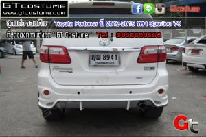 Toyota Fortuner ปี 2012-2015 ทรง Sportivo V3 5