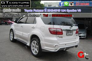 Toyota Fortuner ปี 2012-2015 ทรง Sportivo V3 6