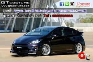 Toyota  Prius ปี 2009-12 ชุดแต่ง ( KENSTYLE-ZVW30)2