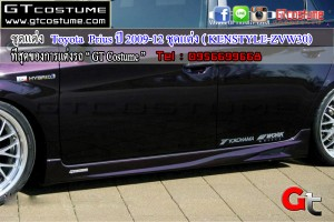 Toyota  Prius ปี 2009-12 ชุดแต่ง ( KENSTYLE-ZVW30)4