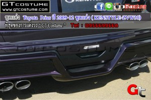 Toyota  Prius ปี 2009-12 ชุดแต่ง ( KENSTYLE-ZVW30)5