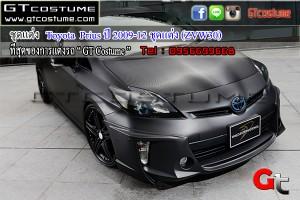 Toyota Prius ปี 2009-12 ชุดแต่ง (ZVW30)1