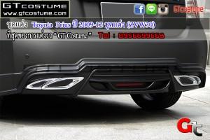 Toyota Prius ปี 2009-12 ชุดแต่ง (ZVW30)4