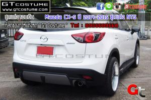 gtcostume Mazda CX-5 ปี 2014-2015 ชุดแต่ง NTS 4