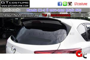gtcostume Mazda CX-5 ปี 2014-2015 ชุดแต่ง NTS 7