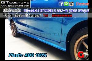 gtcostume Mitsubishi ATTRAGE ปี 2013-16 ชุดแต่ง ทรงศูนย์ 4