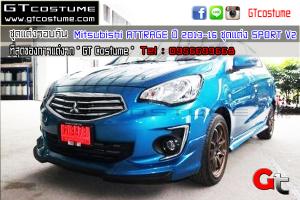 gtcostume Mitsubishi ATTRAGE ปี 2013-16 ชุดแต่ง SPORT V2 1
