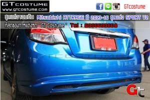 gtcostume Mitsubishi ATTRAGE ปี 2013-16 ชุดแต่ง SPORT V2 2