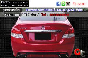 gtcostume Mitsubishi ATTRAGE ปี 2013-16 ชุดแต่ง ZTEC 2