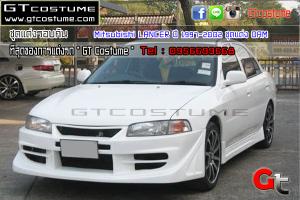 gtcostume Mitsubishi LANCER ปี 1997-2002 ชุดแต่ง DAM 1