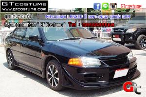 gtcostume Mitsubishi LANCER ปี 1997-2002 ชุดแต่ง DAM 4