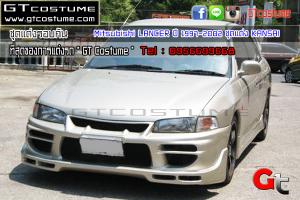 gtcostume Mitsubishi LANCER ปี 1997-2002 ชุดแต่ง KANSAI 1