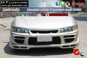 gtcostume Mitsubishi LANCER ปี 1997-2002 ชุดแต่ง KANSAI 2