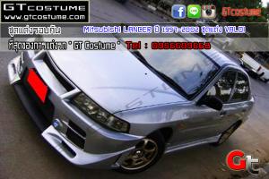 gtcostume Mitsubishi LANCER ปี 1997-2002 ชุดแต่ง VALDI 2