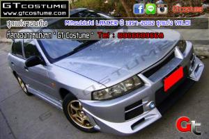 gtcostume Mitsubishi LANCER ปี 1997-2002 ชุดแต่ง VALDI 3