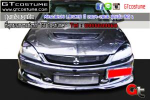 gtcostume Mitsubishi LANCER ปี 2004-2006 ชุดแต่ง ING 1 1