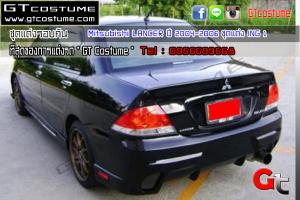 gtcostume Mitsubishi LANCER ปี 2004-2006 ชุดแต่ง ING 1 3