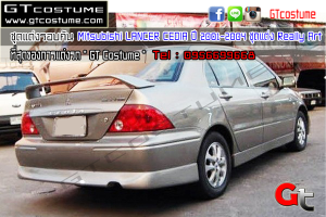 gtcostume Mitsubishi LANCER CEDIA ปี 2001-2004 ชุดแต่ง Really Art 4