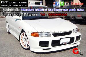 gtcostume Mitsubishi LANCER E CAR ปี 1992-1996 ชุดแต่ง EVO 3 1