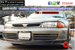 gtcostume Mitsubishi LANCER E CAR ปี 1992-1996 ชุดแต่ง SPORTY 1 1