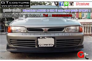 gtcostume Mitsubishi LANCER E CAR ปี 1992-1996 ชุดแต่ง SPORTY 1 2