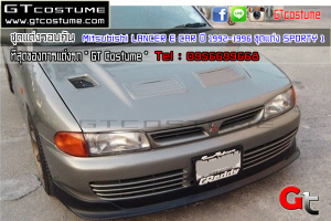 gtcostume Mitsubishi LANCER E CAR ปี 1992-1996 ชุดแต่ง SPORTY 1 3