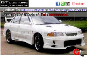 gtcostume Mitsubishi LANCER E CAR ปี 1992-1996 ชุดแต่ง VIEW SIDE 1