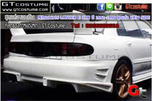 gtcostume Mitsubishi LANCER E CAR ปี 1992-1996 ชุดแต่ง VIEW SIDE 3