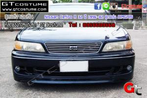 gtcostume Nissan Cefiro A 32 ปี 1996-02 ชุดแต่ง AIMGAIN 1