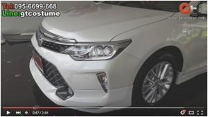 ชุดแต่งรอบคัน Toyota Camry 2015 ชุดแต่ง GT 4